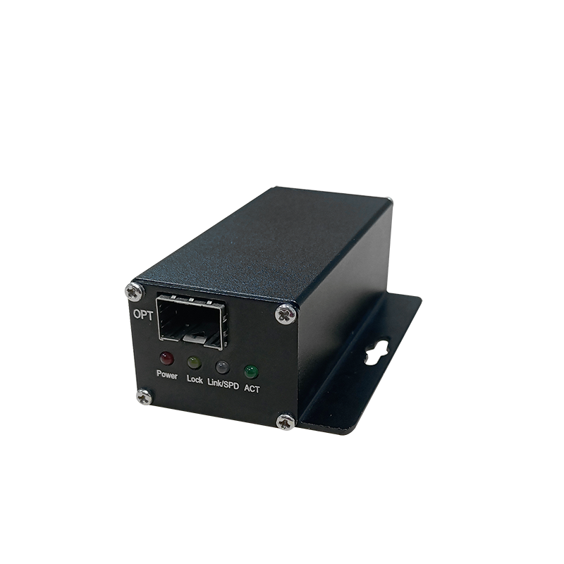 工业级1光1电百兆Mini型光纤收发器