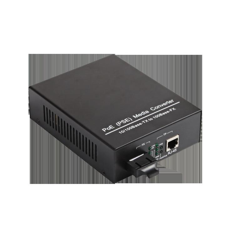 电信级1光1电百兆PoE收发器