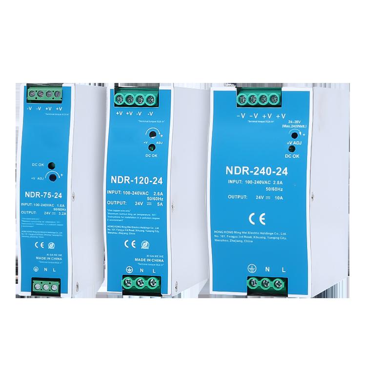 NDR-120W工业导轨电源