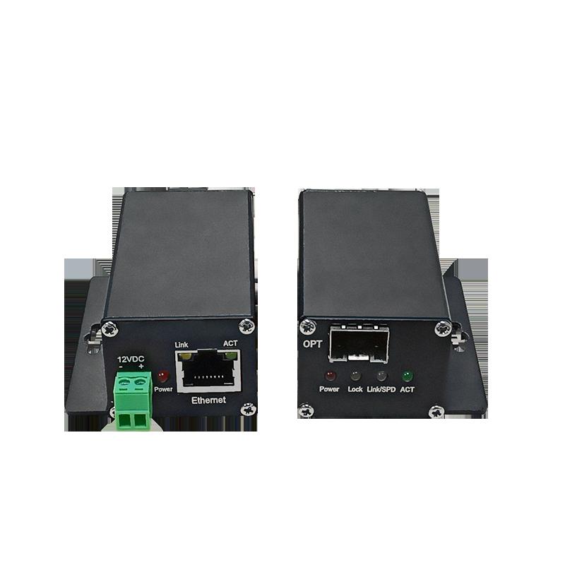 工业级1光1电千兆mini型光纤收发器