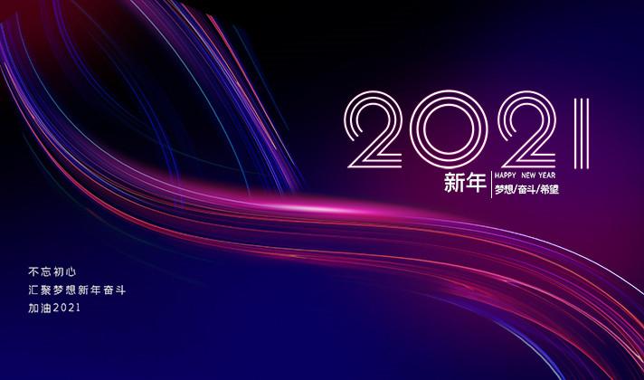 深圳市友联华科技春节放假通知