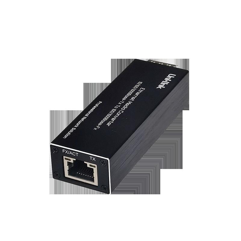 微型1光1电千兆SFP收发器