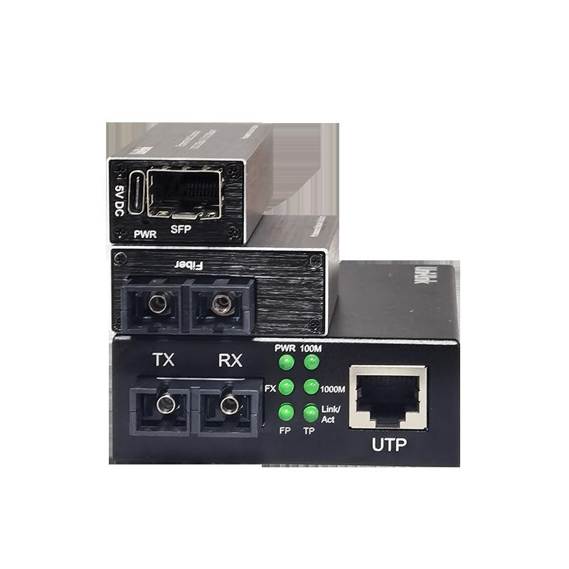 微型1光1电百兆SFP收发器