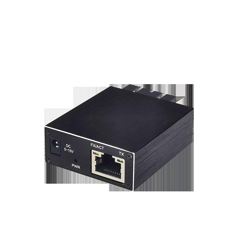 微型1光1电千兆收发器