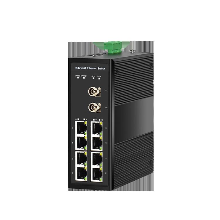 工业级2光8电支持Bypass非管理型交换机